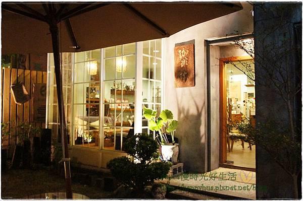 1380900539 3875536434 n - 熱血採訪│珈琲院~來一杯好咖啡 享受美麗好心情 座位很少 預約請早