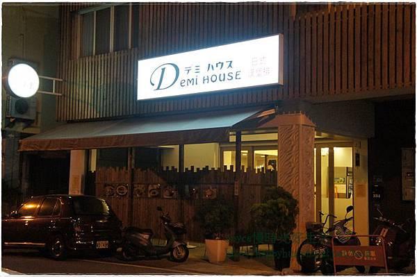 201310Demi HOUSE (2).JPG