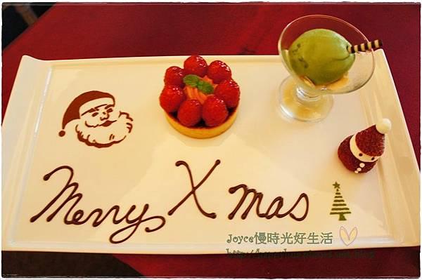 2013夏蒙法式小館聖誕套餐 (46).JPG