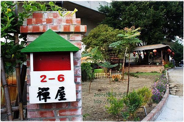 201311親親小旅行 (46).JPG