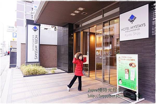 京都hotel mystays (12).JPG