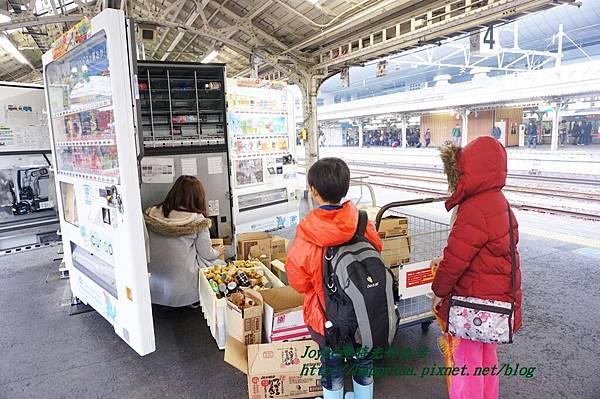 201401310 京都繪本咖啡館 (2).JPG