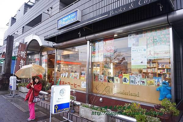 201401310 京都繪本咖啡館 (34).JPG