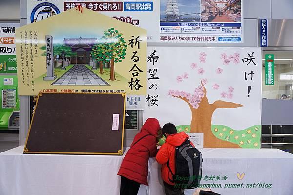 合掌村 世界遺產巴士 (11).JPG