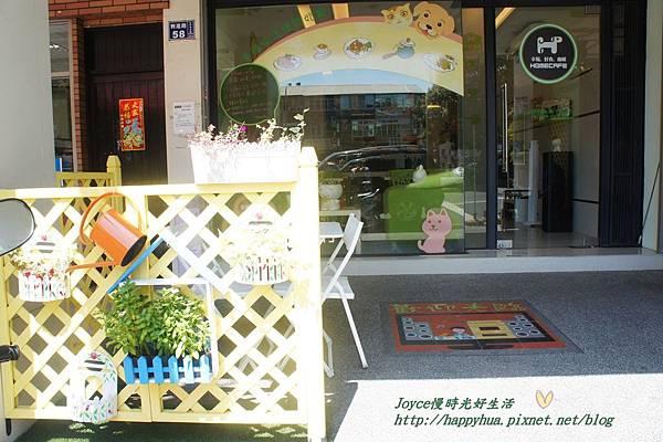 HOEM CAFE (4).JPG