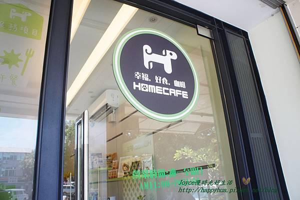 HOEM CAFE (6).JPG