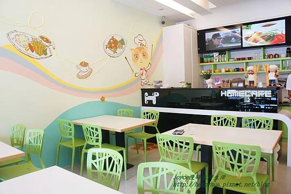HOEM CAFE (9).JPG