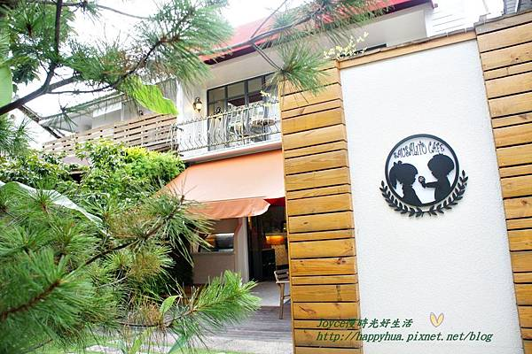 1415666613 3994086529 n - [台中早午餐]西區∥莎莎莉朵(Sausalito Café):隱身巷弄內的鐵鑄鍋精緻早午餐,近美術館綠園道的老房子改造餐廳
