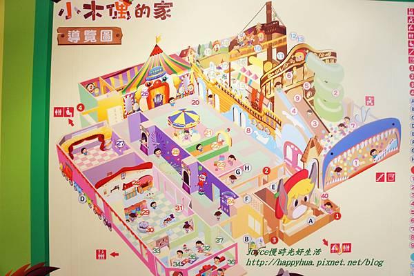 台中騎士堡小木偶的家201412 (1).JPG