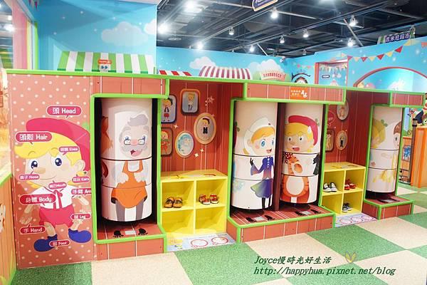 台中騎士堡小木偶的家201412 (20).JPG