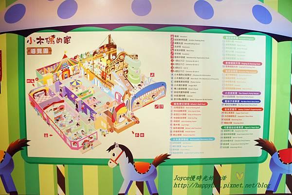 台中騎士堡小木偶的家201412 (49).JPG