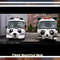 淺草panda巴士.png