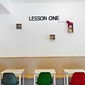 Lesson One 2015 (27).jpg