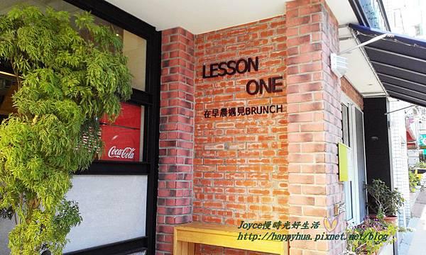 Lesson One 2015 (31).jpg