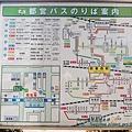 東橫inn西葛西 201501 (14).JPG