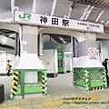 神田奧林匹克旅館201502 (1).JPG