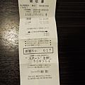 2015東京 571.JPG