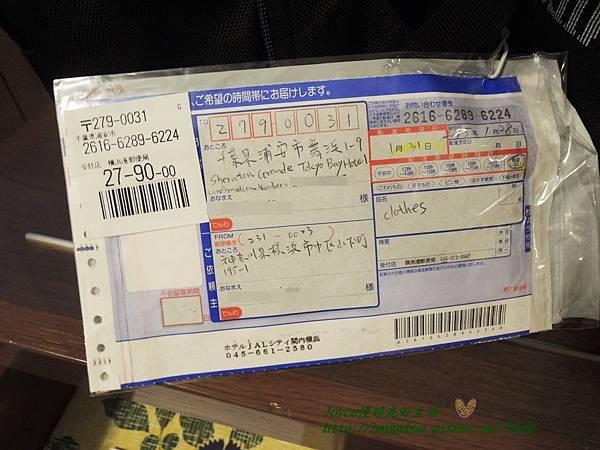 2015東京 2170.JPG