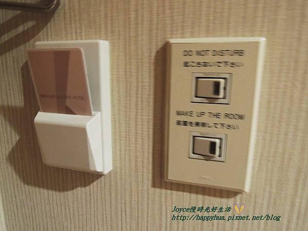 淺草豪景酒店 (15).JPG