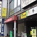 2015東京 3334.JPG