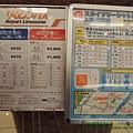 2015東京 3432.JPG