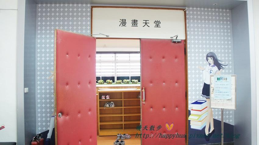 1428514955 3850736639 - 豐原區圖書館~美麗溫馨的豐原圖書館,親子共讀好地方,還有漫畫可以借喔!