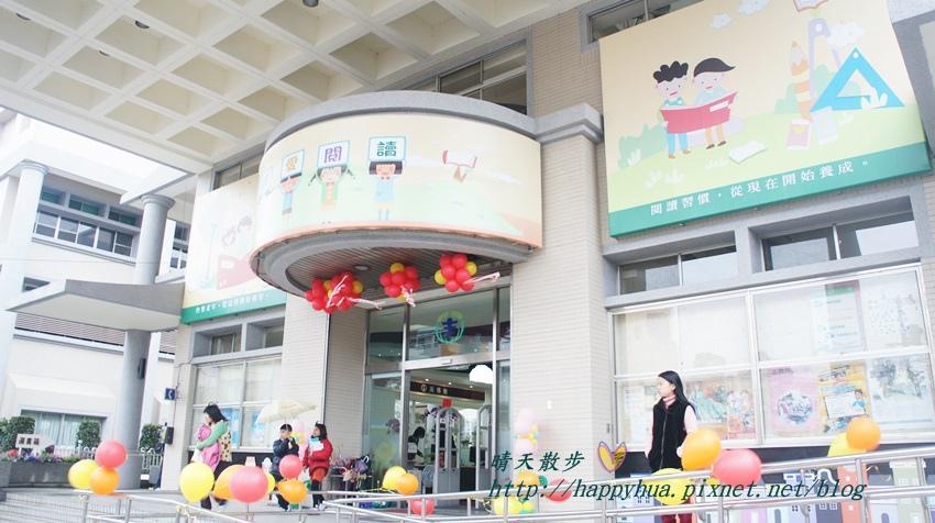 豐原圖書館大門 (2).JPG
