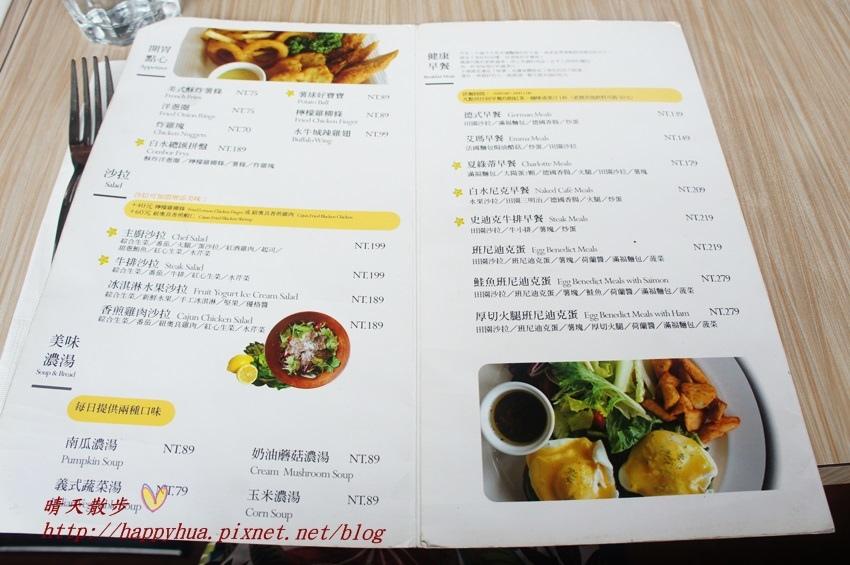 白水尼克早午餐 2015 (3).JPG