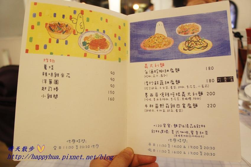 1437065742 1587354401 - [台中美食]à la sha Càfe台中旗艦店~充滿童趣插畫和外星人的親子友善餐廳 每個角落都吸睛 燉飯美味更加分
