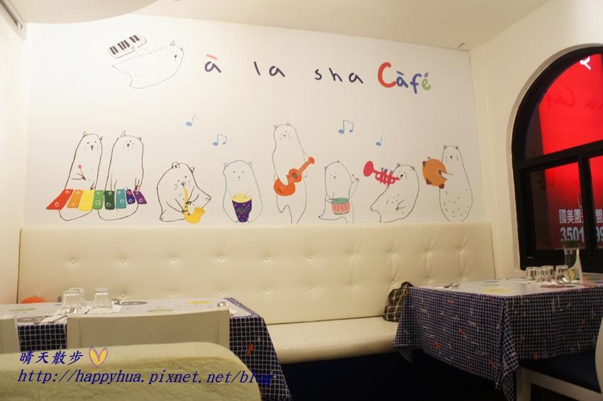 1437065770 3683969363 - [台中美食]à la sha Càfe台中旗艦店~充滿童趣插畫和外星人的親子友善餐廳 每個角落都吸睛 燉飯美味更加分