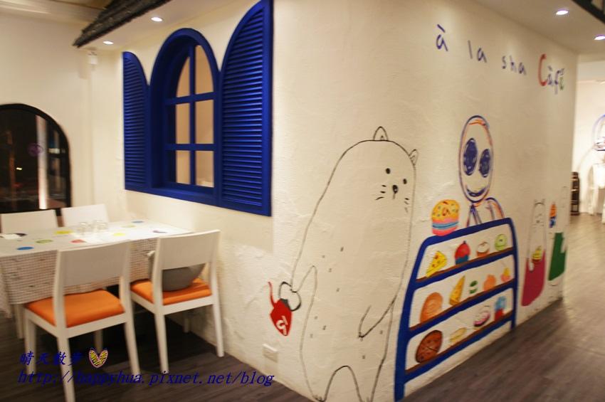 1437065774 3309658466 - [台中美食]à la sha Càfe台中旗艦店~充滿童趣插畫和外星人的親子友善餐廳 每個角落都吸睛 燉飯美味更加分