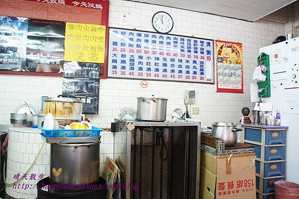 三豐炒麵 (2).JPG
