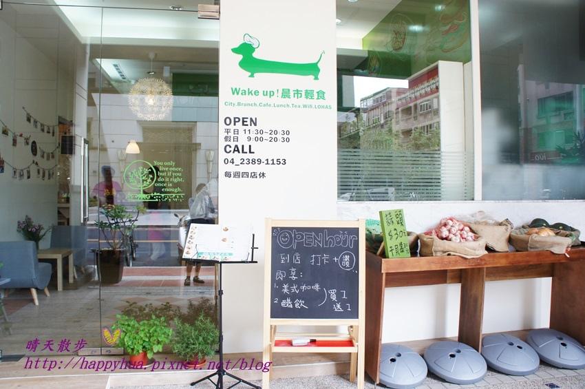 晨市料裡廚房 (29).JPG