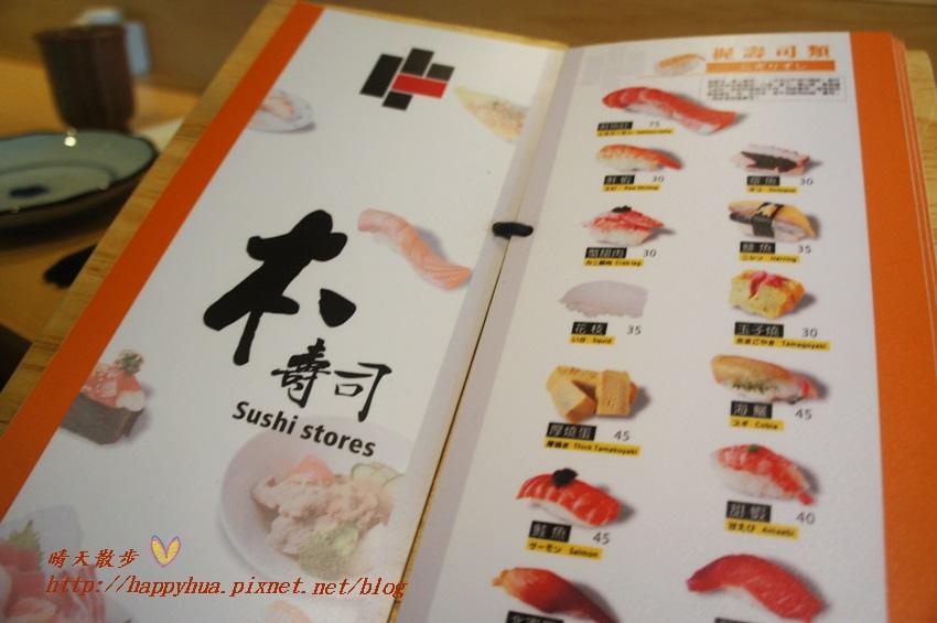1439279550 2434552143 - 【熱血採訪】本壽司~講究食材、味道與專注的高CP值日本料理 道道皆主菜的雙人套餐 無菜單料理總是有驚喜