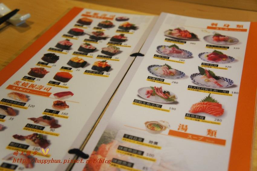 1439279560 4225567389 - 【熱血採訪】本壽司~講究食材、味道與專注的高CP值日本料理 道道皆主菜的雙人套餐 無菜單料理總是有驚喜