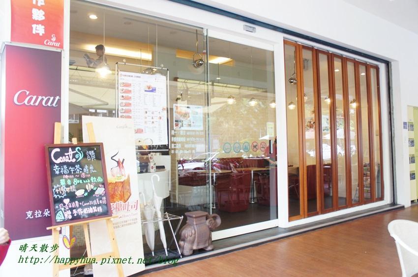 台中早午餐 克拉朵  (2).JPG