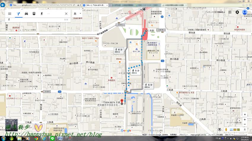 京都二條站業務用超市 (1).png