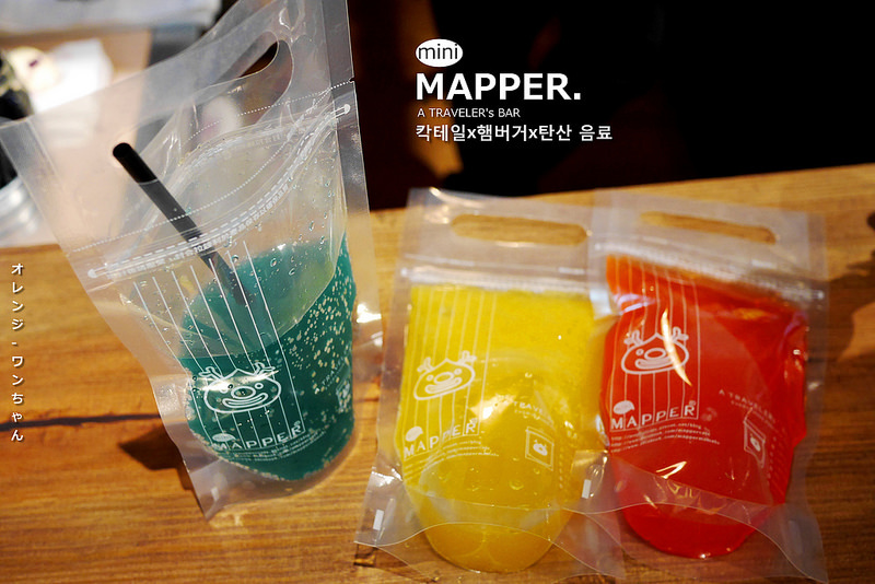 西屯區 mini Mapper A TRAVELER's BAR.jpg