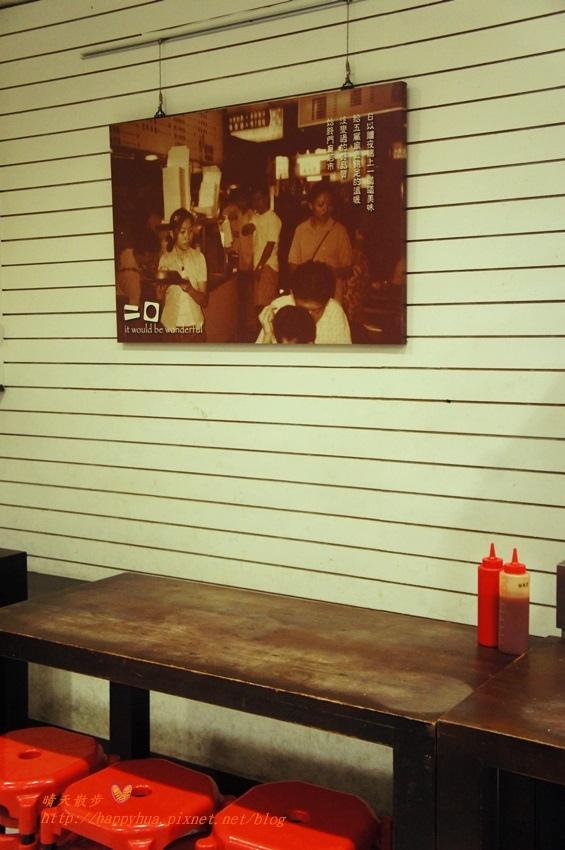 1447519333 804748713 - 【熱血採訪】[台中美食]豐原∥豐原廟東二口美食~廟東夜市裡最寬敞的平價牛排館 學生族、小資族吃飽飽的好選擇 還有鹿兒島拉麵火鍋專門店