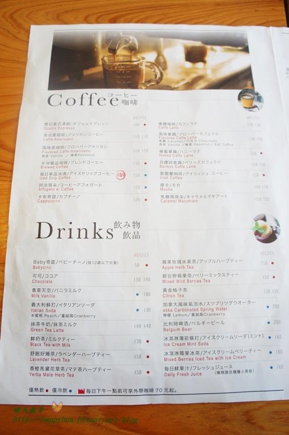 1448327791 3317426652 - [台中早午餐]西區∥Café Sora/Coffee Industry~台中教育大學旁的輕食咖啡館 寬敞舒適明亮的工業風空間 附免費wifi 享受悠閒下午茶