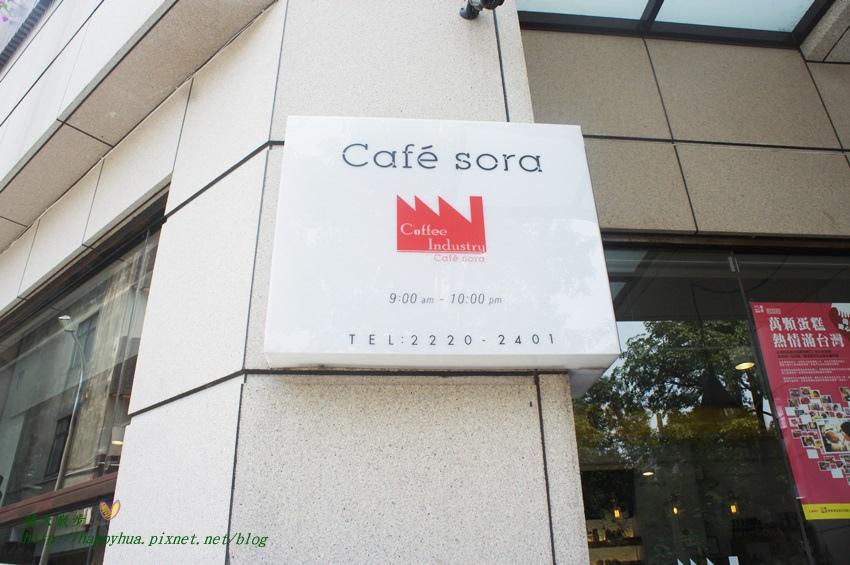 1448327838 1408789731 - [台中早午餐]西區∥Café Sora/Coffee Industry~台中教育大學旁的輕食咖啡館 寬敞舒適明亮的工業風空間 附免費wifi 享受悠閒下午茶