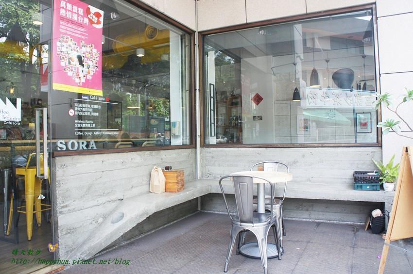 1448327840 98257012 - [台中早午餐]西區∥Café Sora/Coffee Industry~台中教育大學旁的輕食咖啡館 寬敞舒適明亮的工業風空間 附免費wifi 享受悠閒下午茶