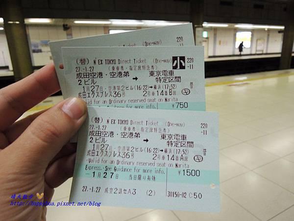2015-02-07 001 2015-01-27 042.JPG