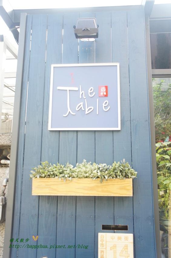 1451816034 4293048342 - [台中早午餐]西區∥森製菓the table~充滿麵包香的木質系小餐館 近國美館 綠意盎然舒適悠閒 適合約會也適合聚會