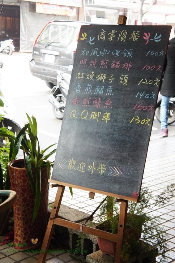 1453035318 139034080 - [台中美食]南屯區∥加利利小館~充滿家常味的平價簡餐餐廳 選擇豐富 招牌菜色紅燒獅子頭 晚來吃不到喔