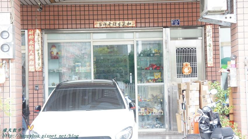 翔智樂高積木專賣店2016 (16).JPG