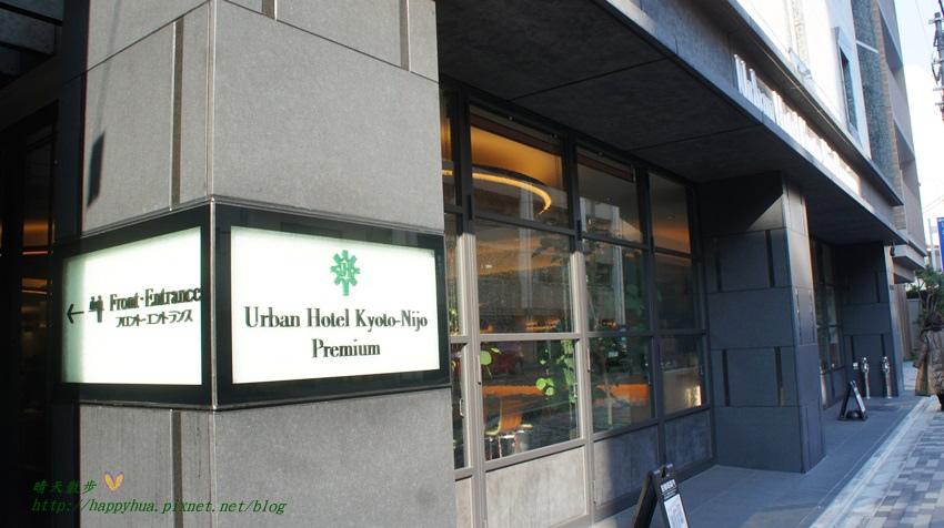 2016二條城市飯店 (38).JPG