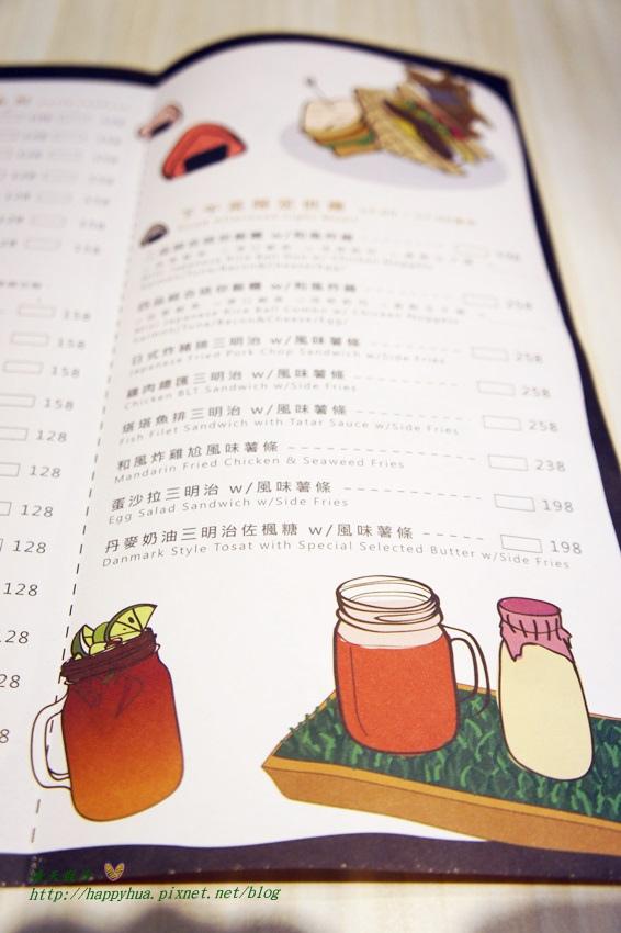 台中親子 小樂圓 (34).JPG