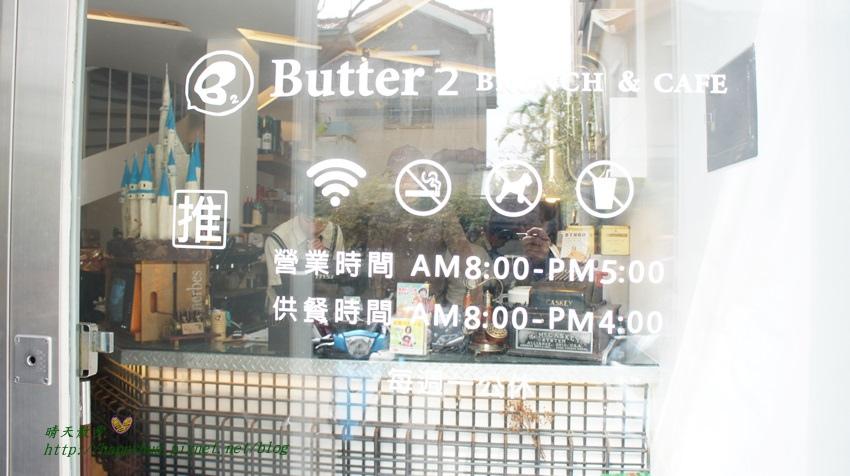 1455755807 3196040529 - [台中早午餐]西區∥巴特2店(Butter 2 Brunch & Cafe)~近國美館、小大繪本館 色香味俱全的豐盛早午餐 還有蛋糕般的超厚鬆餅