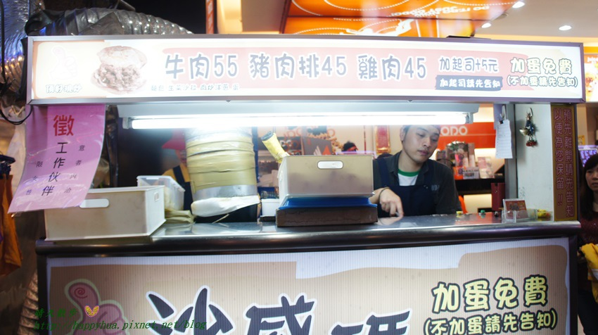 1456062717 1479085071 - [台中美食]北區∥頂好現炒沙威瑪~一中街夜市美味小吃 吃飽又吃巧 牛排、豬肉排、雞肉加蛋 還有起司添風味